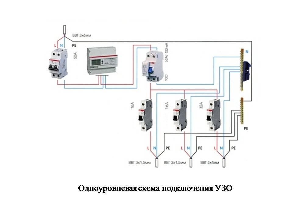 Дифференциальный автоматический выключатель — схемы и особенности подключения