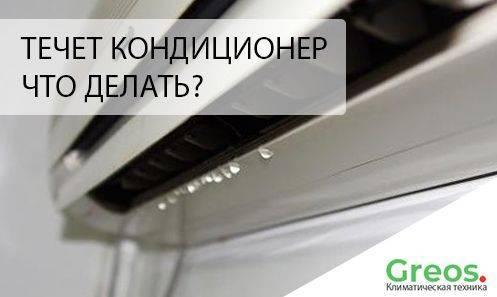 20 причин, почему течёт посудомоечная машина и как устранить протечку | рембыттех