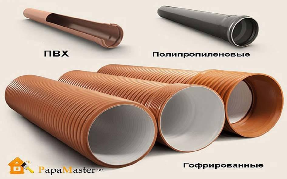 Диаметр и размеры канализационных труб пвх