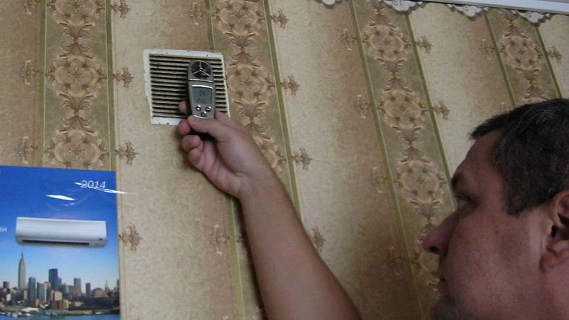 Не работает вентиляция в квартире