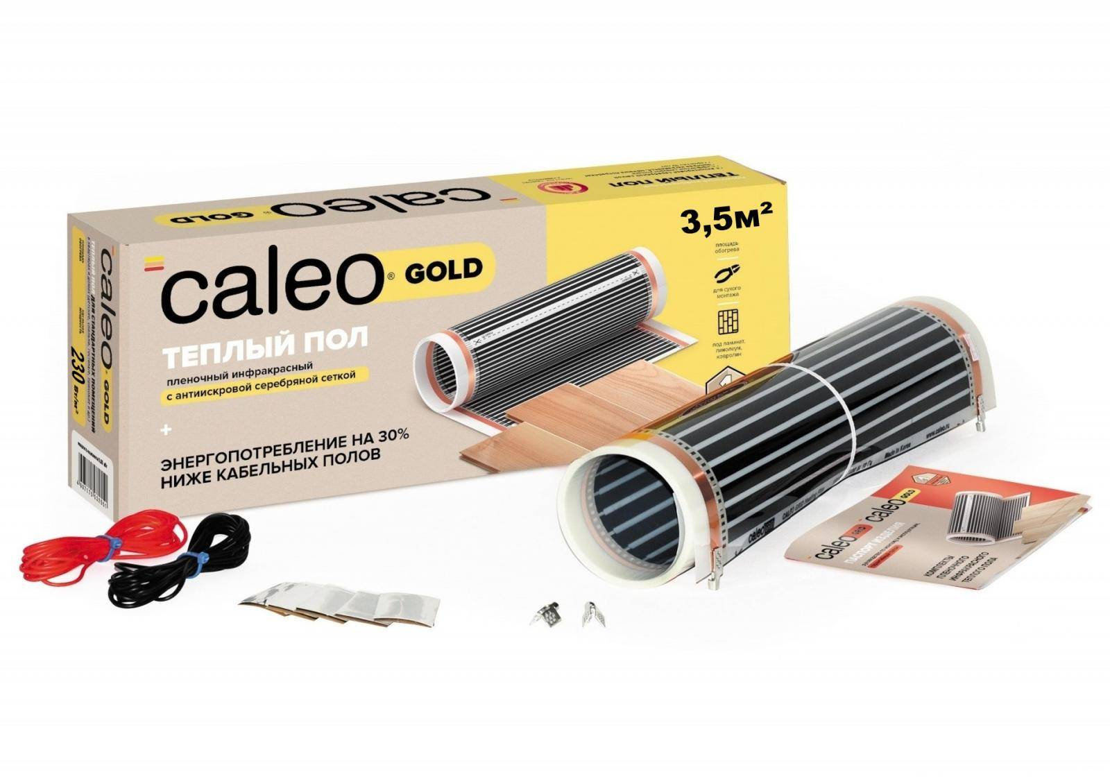 Инфракрасный теплый пол caleo - виды термопленки и особенности монтажа | стройсоветы