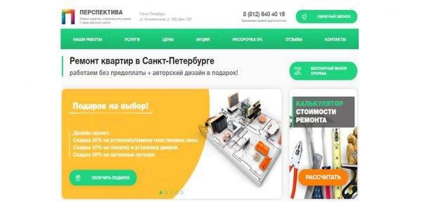 Топ-25 лучших компаний по ремонту квартир в екатеринбурге: рейтинг