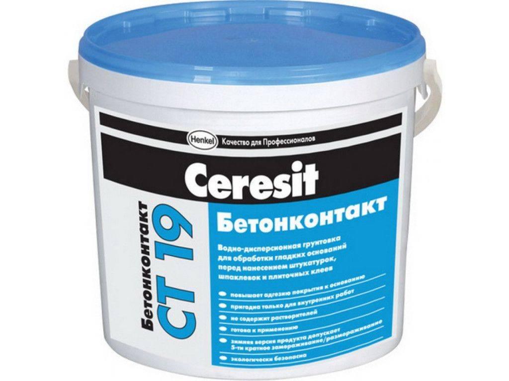 Грунтовка бетон-контакт: технические характеристики