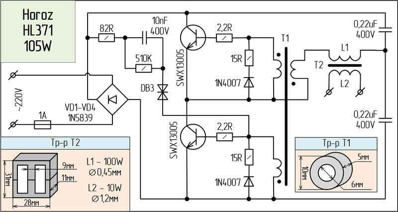 Блок питания для галогенных ламп - классификация, расчет и подключение