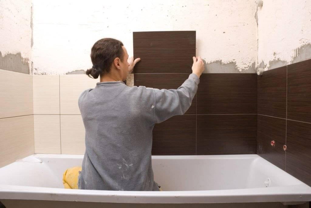 Ремонт ванной комнаты своими руками / zonavannoi.ru