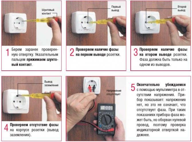 Как подключить розетку с заземлением - советы от электриков