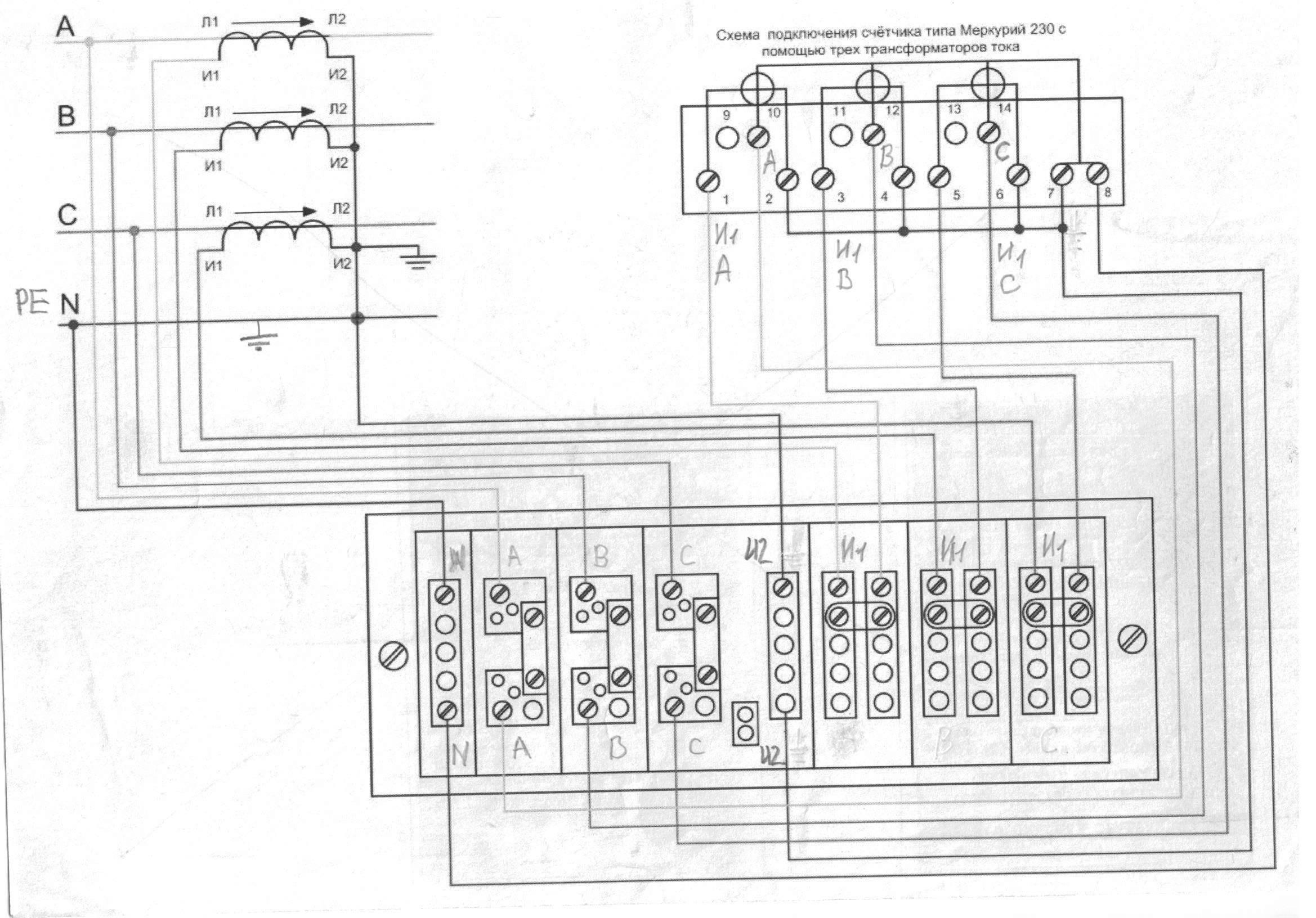 Схема подключения меркурий 230