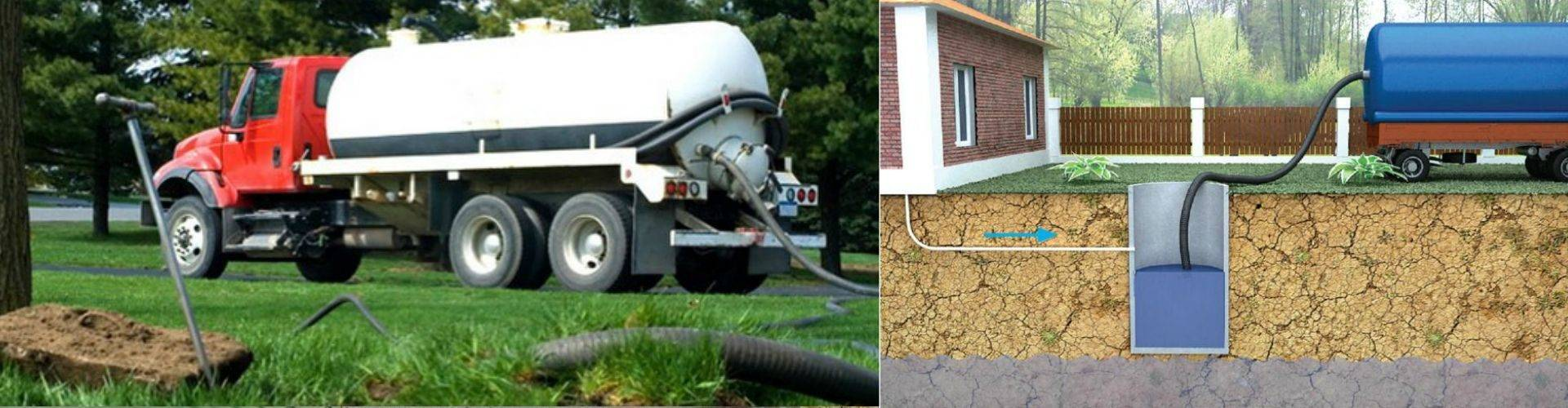 Как очистить туалет с выгребной ямой на даче: эффективные способы