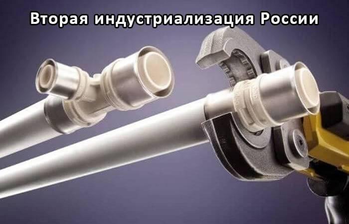 Что лучше применять: металлопластиковые или полипропиленовые трубы?