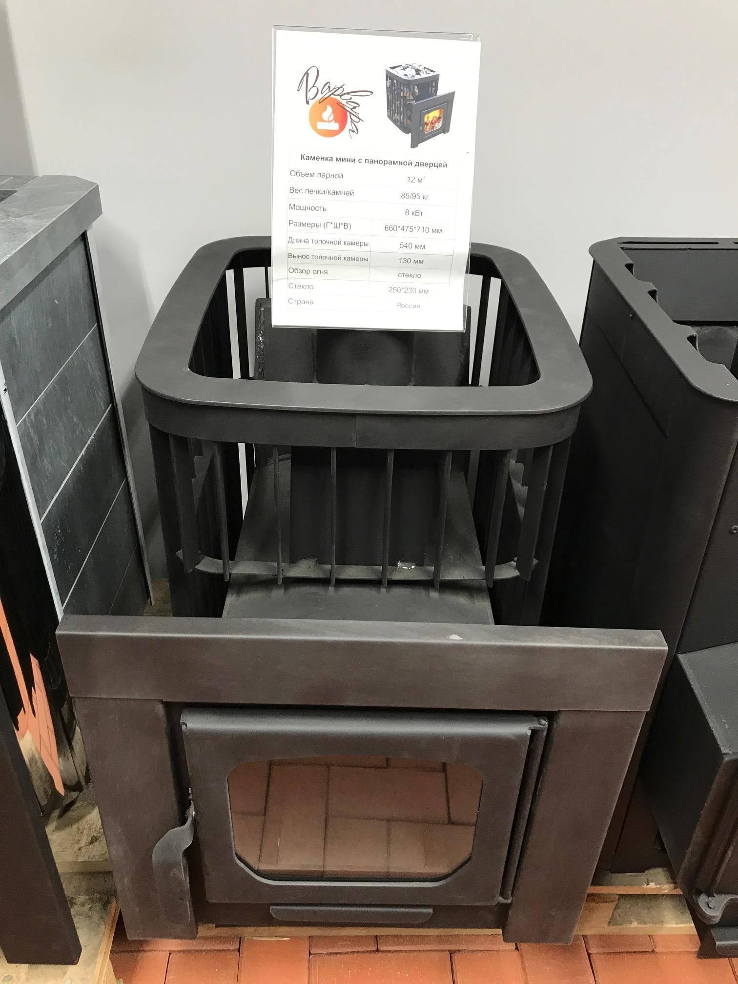 Печь для бани «варвара» (34 фото): устройство дровяной печки с боковым баком на 50 л, недостатки мини модели и отзывы владельцев