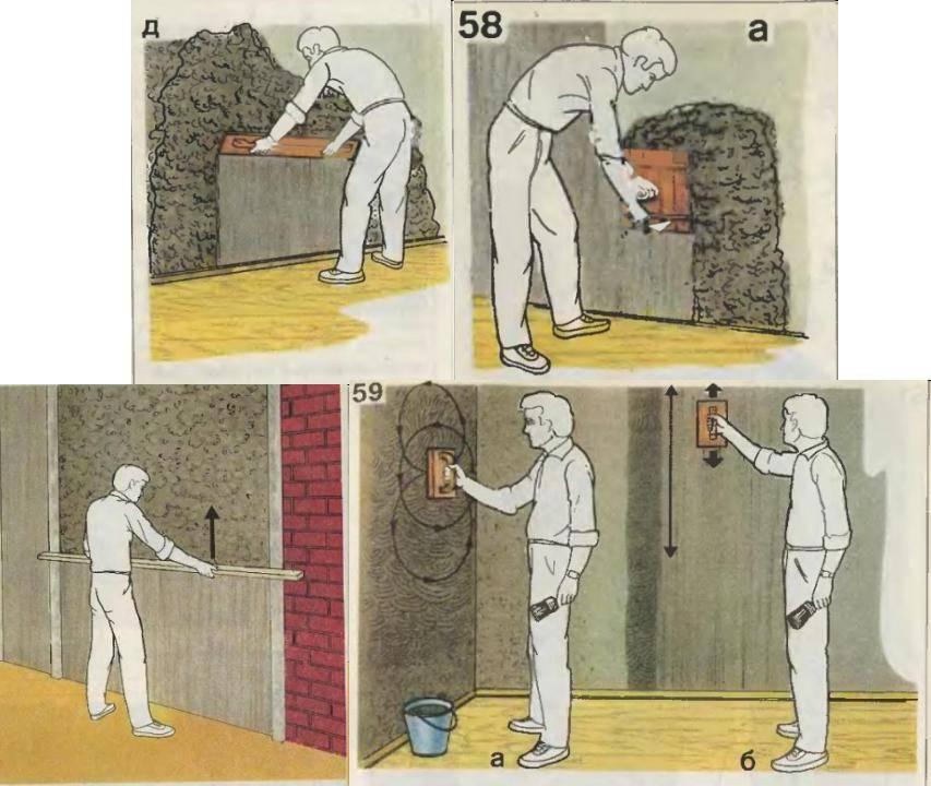 Подготовка стен под декоративную штукатурку – этапы работы