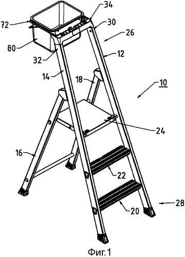Приставная лестница из дерева своими руками: изготовление и испытание