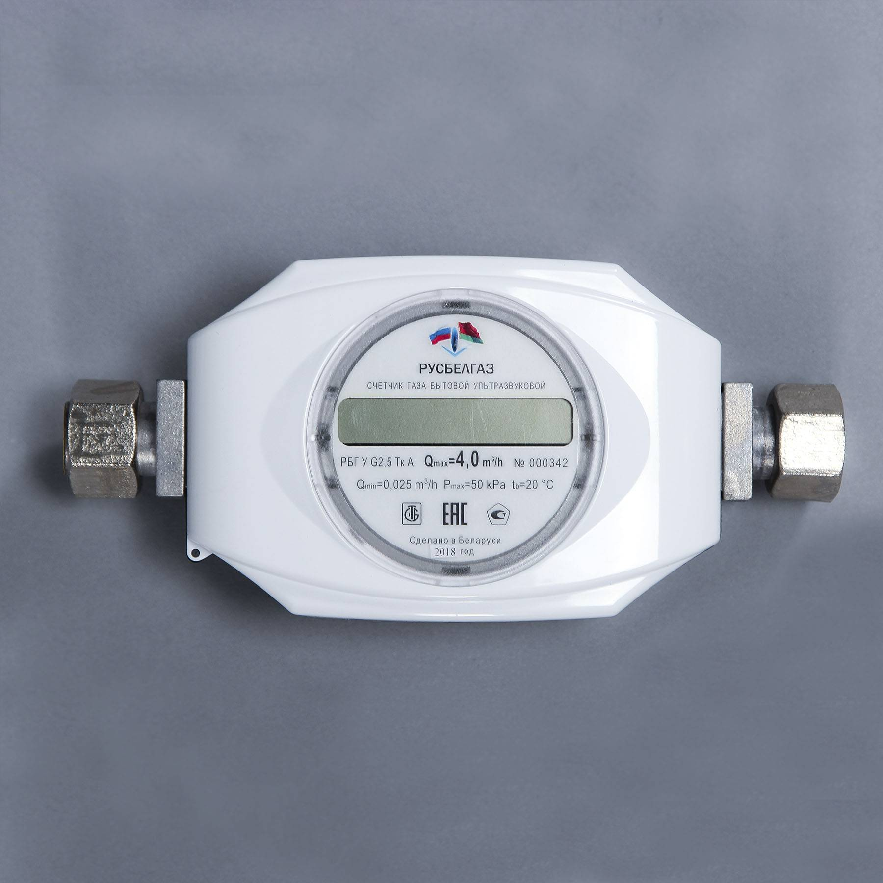 Какой прибор учета газа лучше установить в квартире или частном доме - виды, описание и стоимость