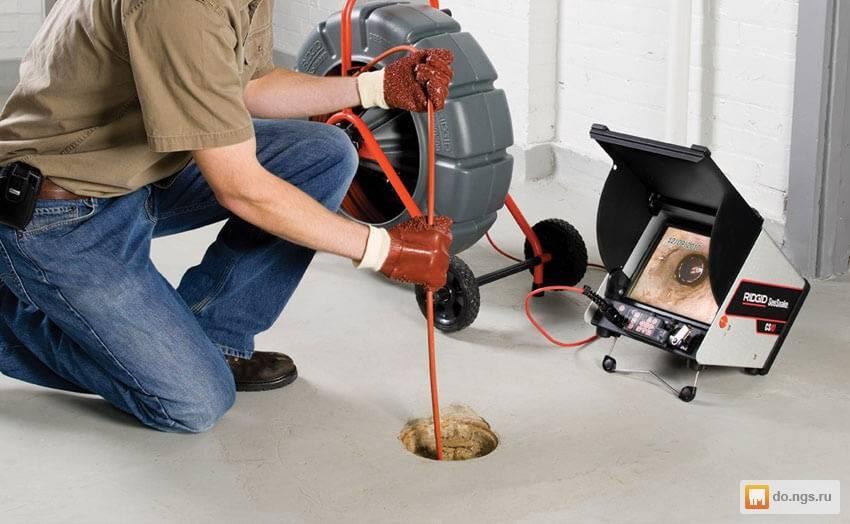 Порядок проведения телеинспекции канализационных труб