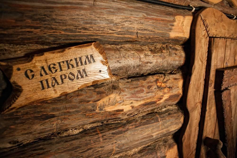 Какими дровами топить баню: как топить лучше и чем правильно, как затопить, растопить банную печь, фото и видео