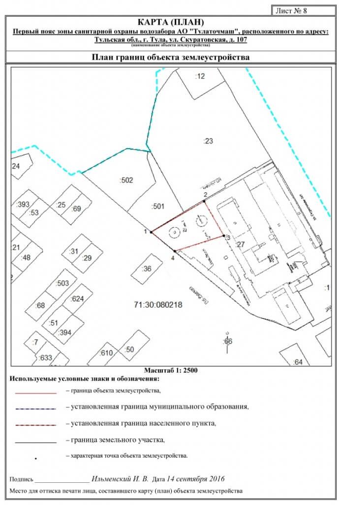 Что собой представляет охранная зона водопровода + нормы определения ее границ