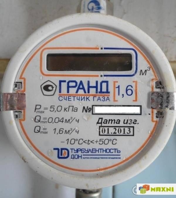 Газовый счетчик не показывает цифры: что делать при поломке потребителю