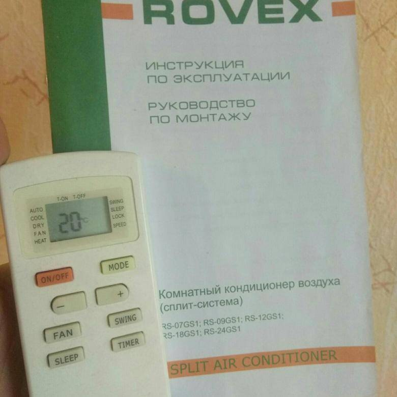Настройки сплит системы rovex