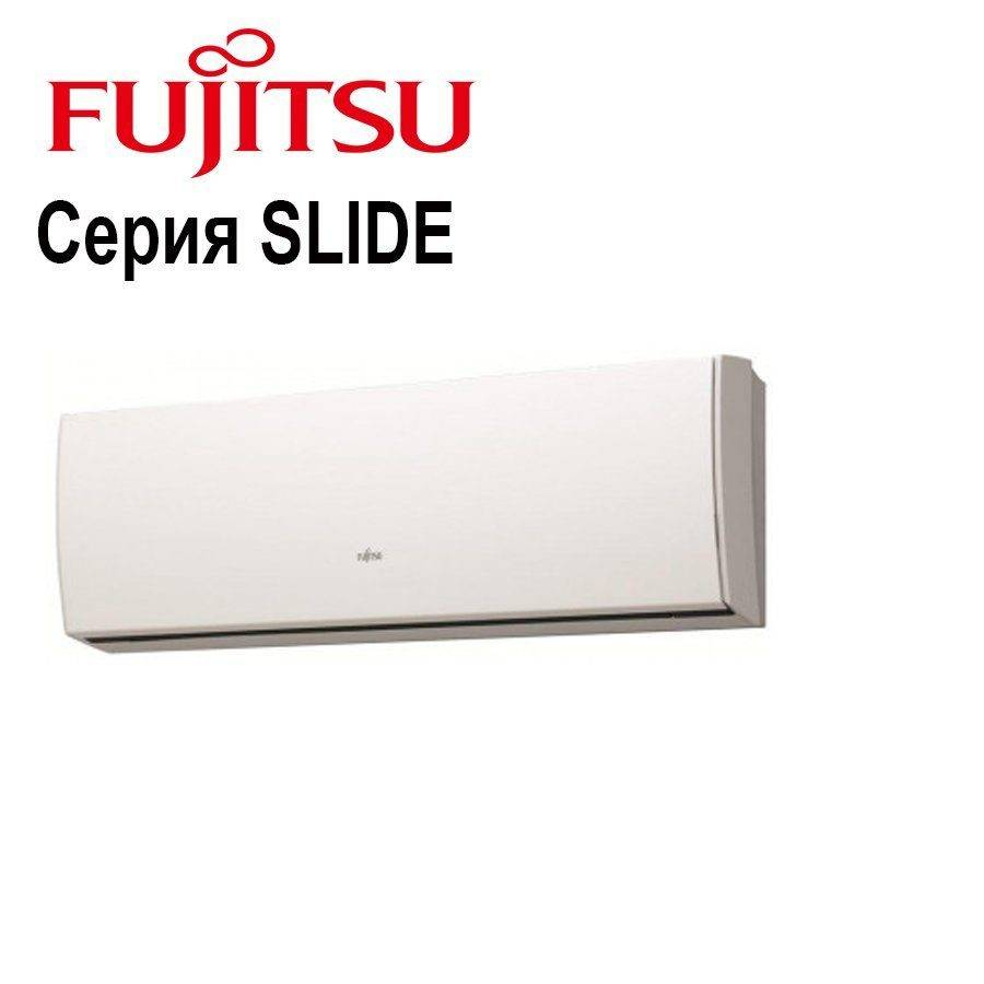 Документация fujitsu