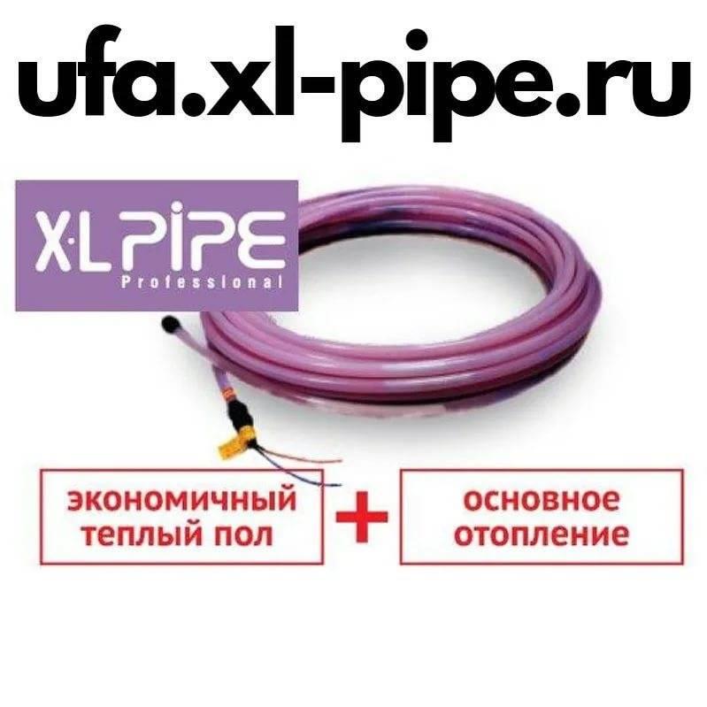 Xl pipe – обзор системы напольного отопления