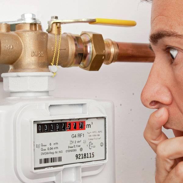Кто должен устанавливать общедомовые приборы учета тепловой энергии?