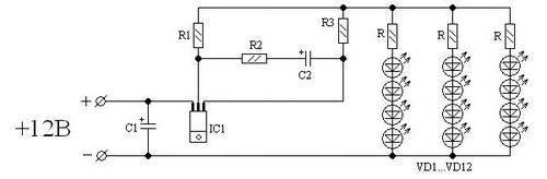 Как сделать стабилизатор напряжения на 12 вольт своими руками - стройка