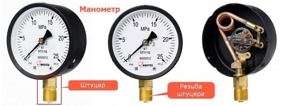 Величины и способы: в чем измеряется давление воды и как провести измерение самому?