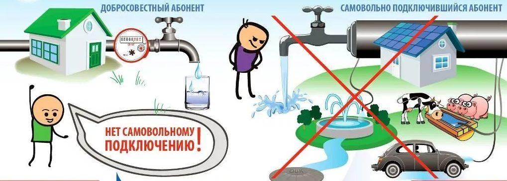 Как самостоятельно подключиться к центральной водопроводной сети