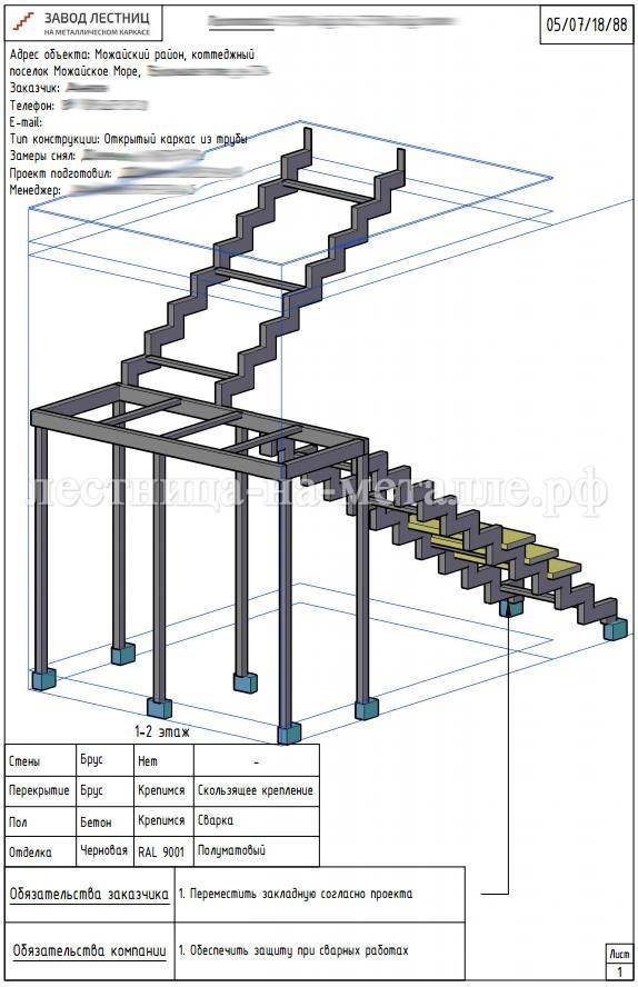 Лестница из профильной трубы своими руками: разбираем устройство маршевых и винтовых конструкций, выполняем монтаж