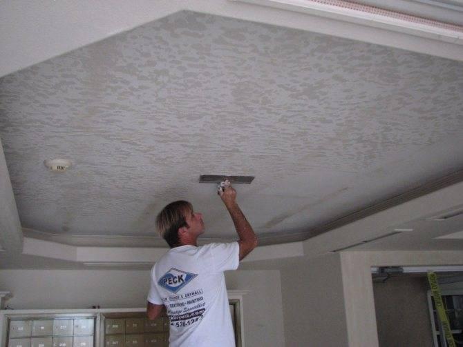 Штукатурка потолка своими руками. как штукатурить потолок: инструкция. особенности штукатурки бетонного потолка. пошаговая инструкция по штукатурке потолка своими руками.информационный строительный сайт  