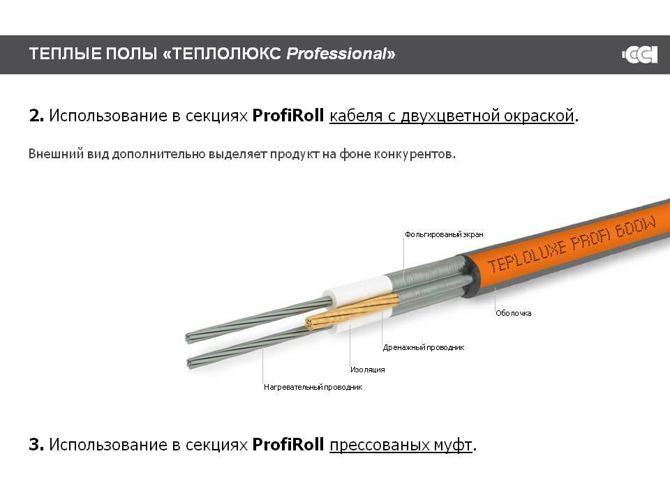 Теплый пол «теплолюкс» - монтаж и эксплуатация: инструкция по использованию электрического регулятора, отзывы