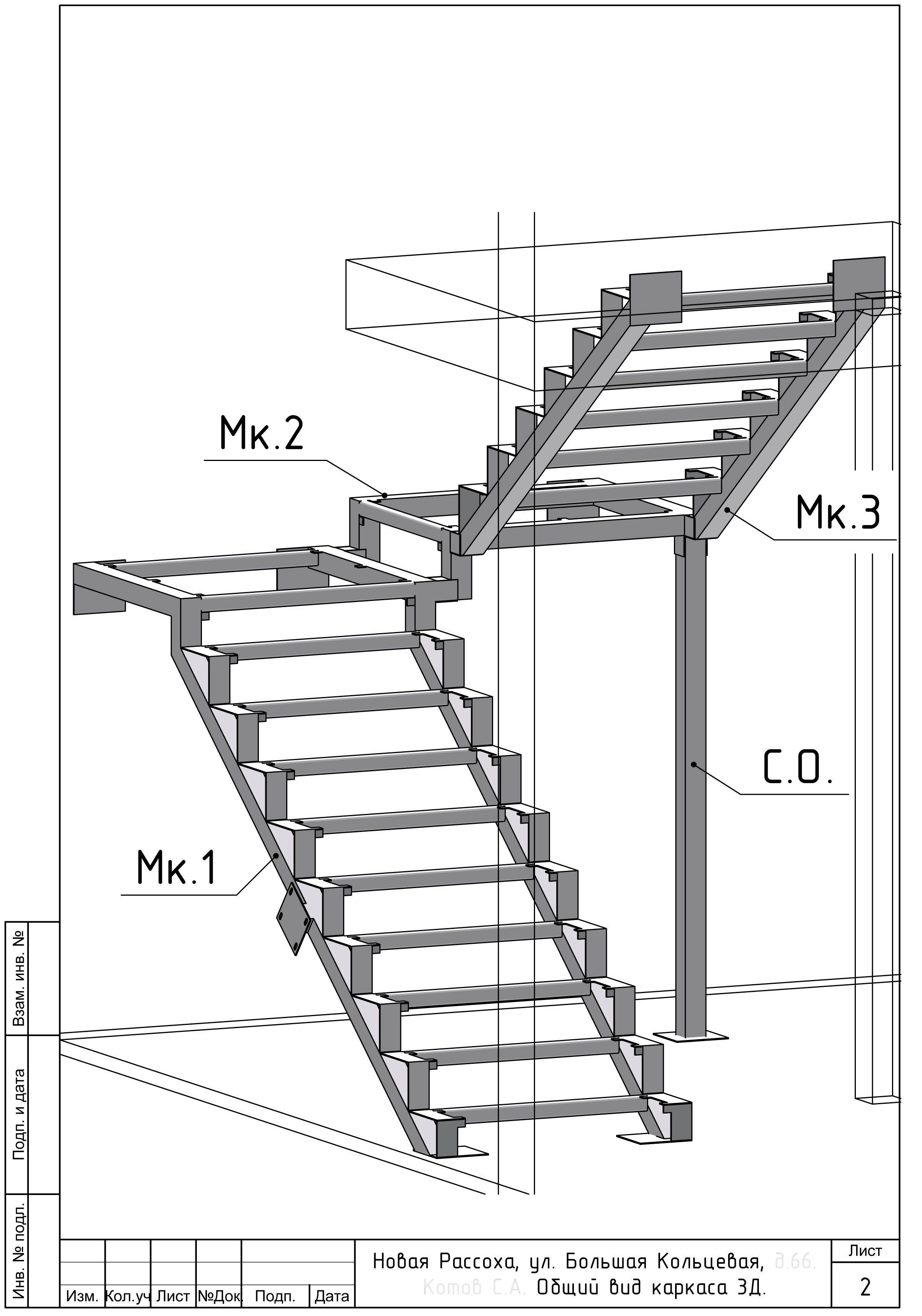 Лестница из профильной трубы своими руками: конструкции, чертежи, расчет и сборка каркаса