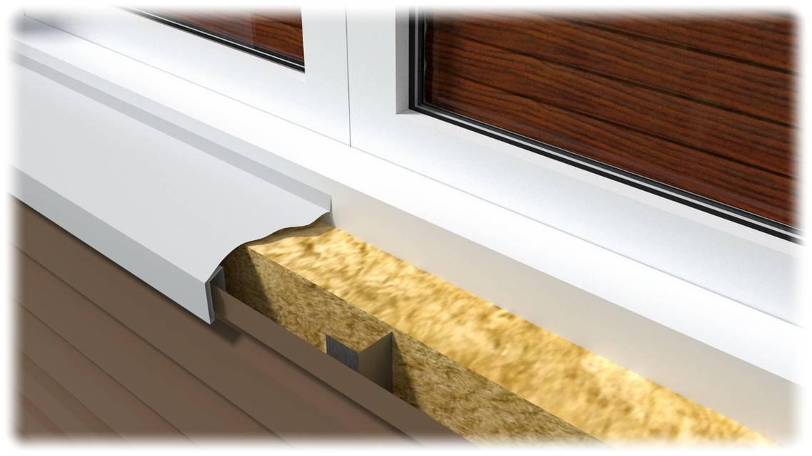Установка отливов на окна: пластиковые, деревянные, металлические + фото