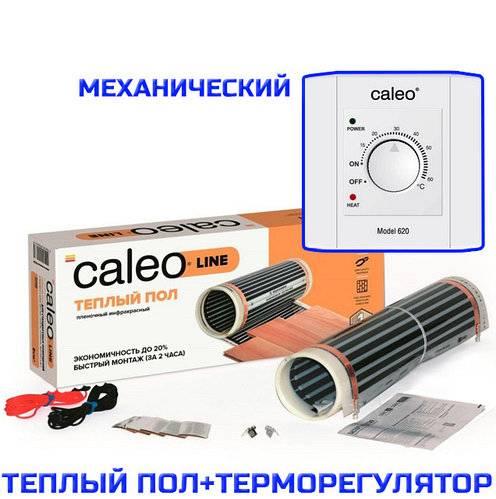Рейтинг инфракрасных теплых полов: топ лучших пленок, рейтинг производителей - caleo, qterm, heat plus и теплолюкс