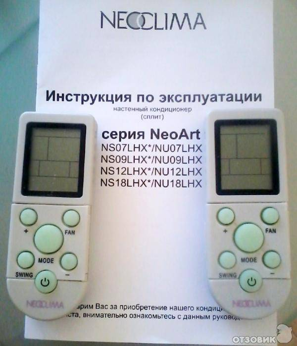 Кондиционеры и сплит-системы roda: инструкции к пульту, коды ошибок, отзывы