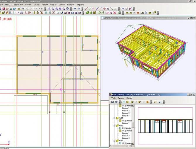 Обзор бесплатных программ для проектирования домов