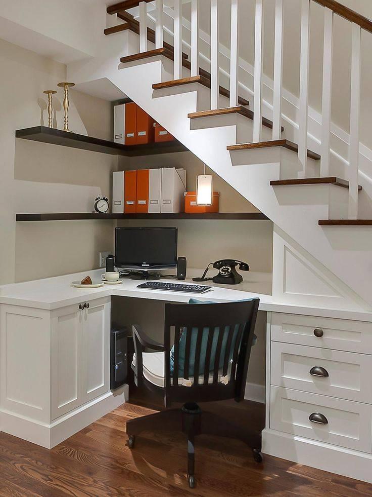 Как использовать площадь под лестницей – варианты рациональных и оригинальных решений