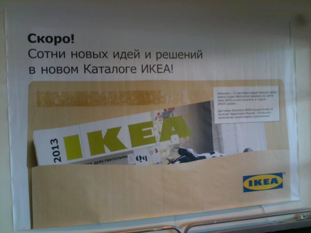 10 крутых вещей для дома дешевле 100 рублей – покупки, которые не окажутся пустой тратой денег!