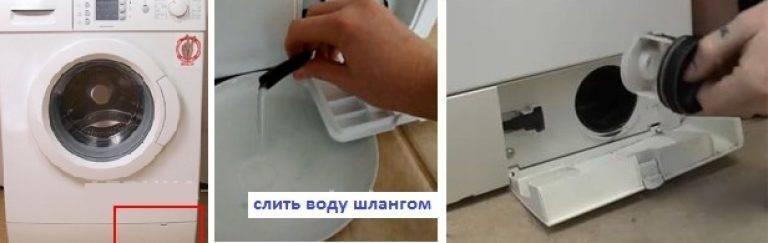 Основные неисправности стиральных машин и их устранение