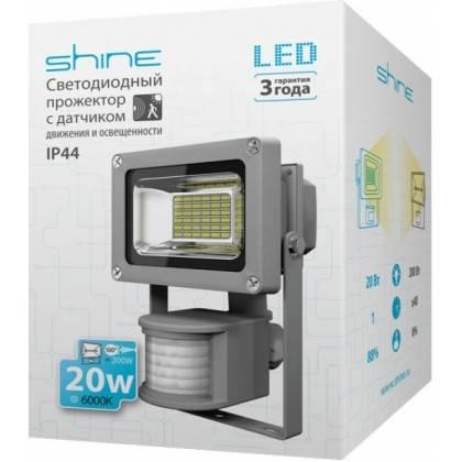 Прожектор с датчиком движения – как правильно подключить и настроить + видео