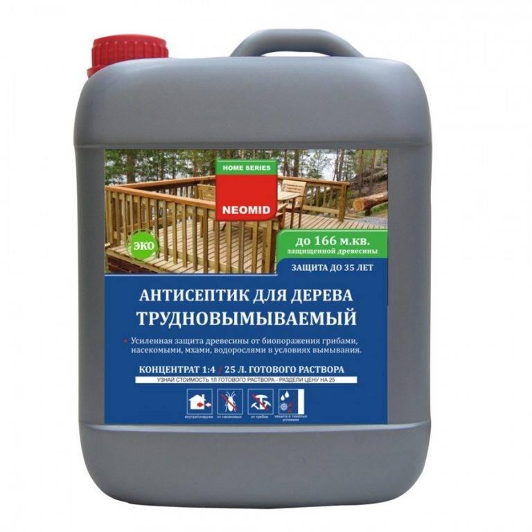 Как с помощью антисептика для дерева сохранить строящийся дом внукам