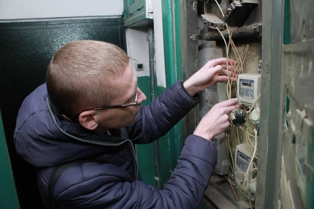 Порядок замены электросчетчика в квартире по закону в 2021 году