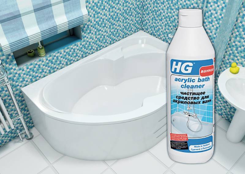 Чем мыть акриловую ванну: общие правила ухода за акриловой поверхностью в домашних условиях