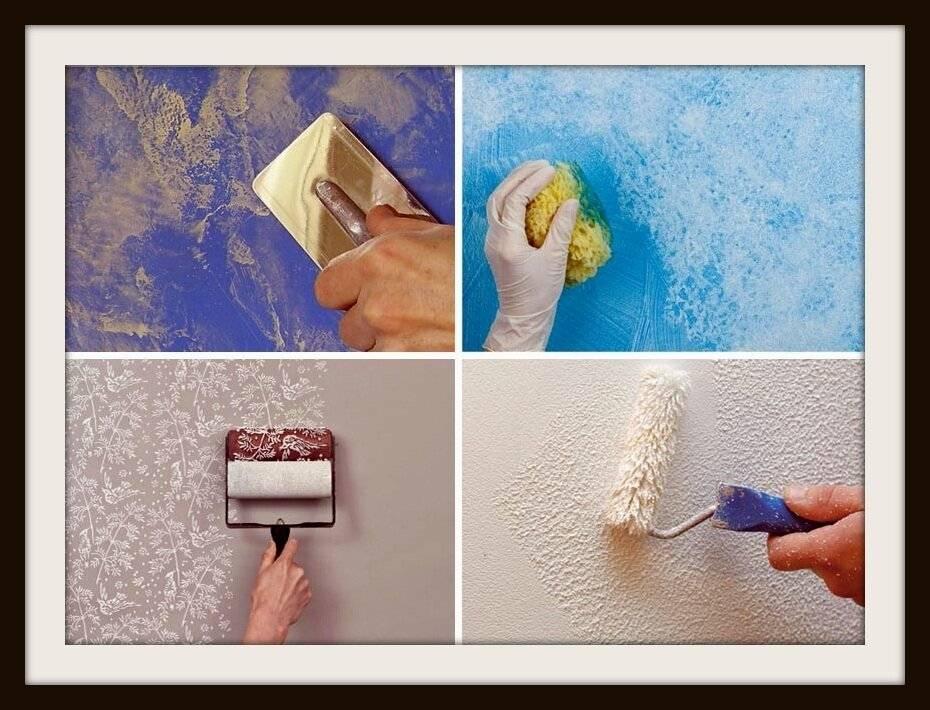 Что такое фактурная краска и как её использовать