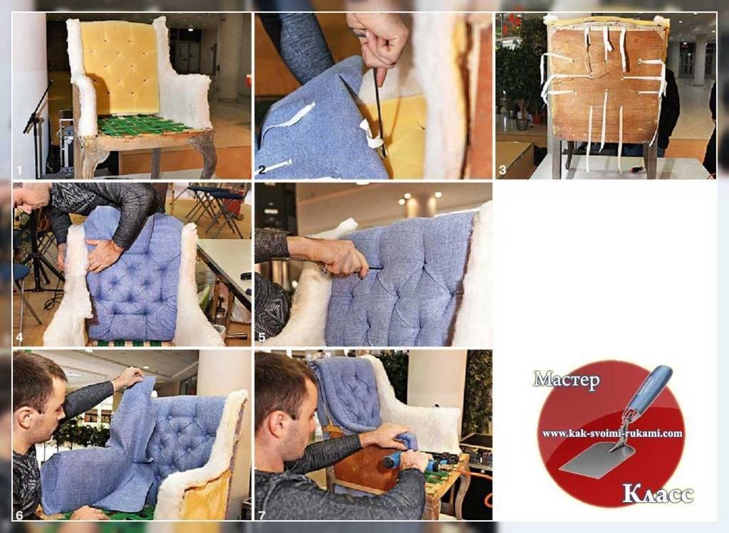 Ремонт старой мягкой мебели своими руками. как самому перетянуть диван?