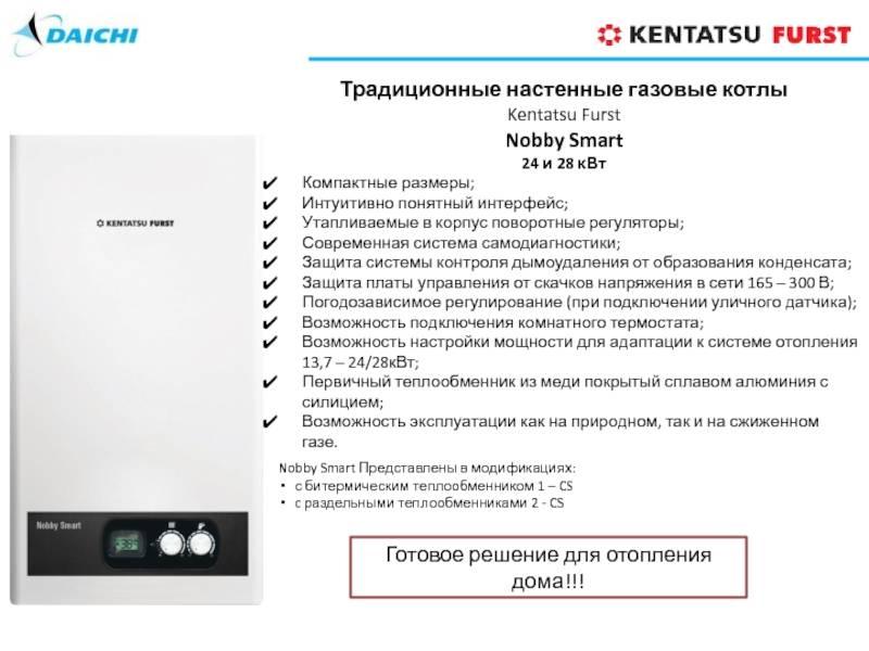 Правила технической эксплуатации котельных установок