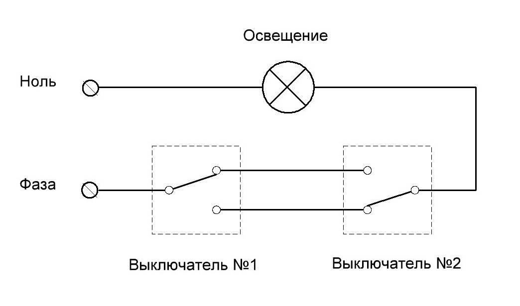 Проходной выключатель на 3 точки схема подключения