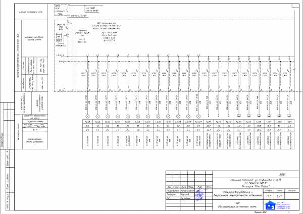 Электросчетчик меркурий 201однолинейная расчетная схема