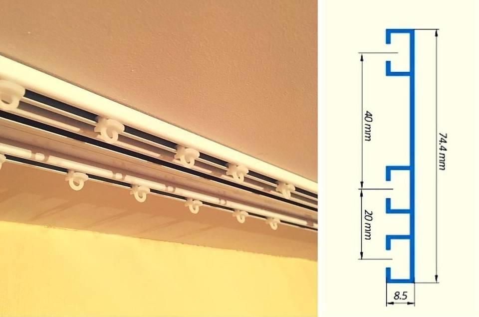 Как правильно повесить потолочный карниз для штор