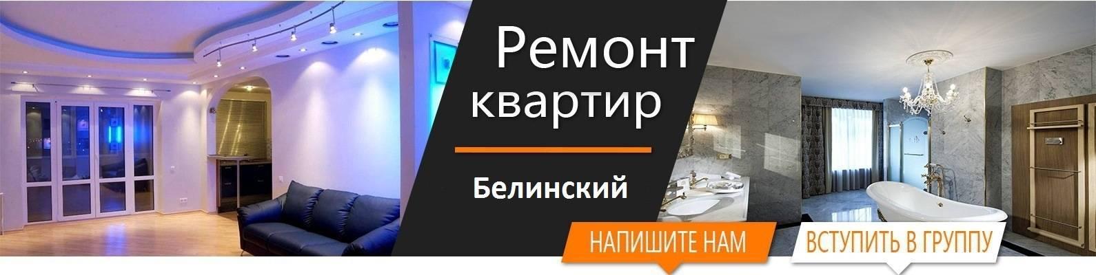 Ремонт квартир в санкт-петербурге – рейтинг лучших компаний, топ 10 фирм